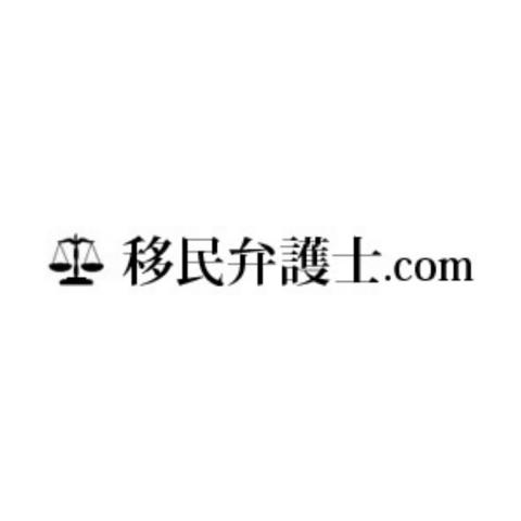堀隆幸弁護士事務所